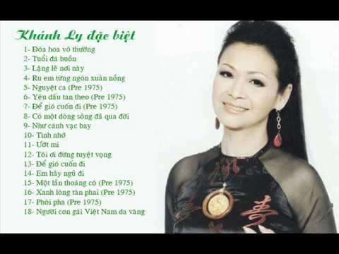 Khánh Ly đặc biệt - Tuyển tập những ca khúc nhạc Trịnh hay nhất của Khánh Ly
