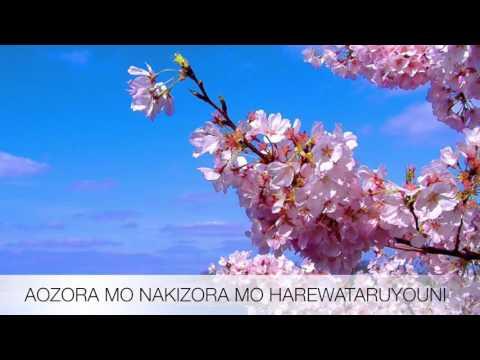 Arigatou - Ikimono Gakari