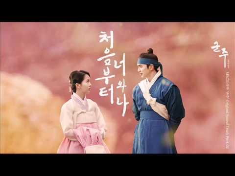 Nhạc phim Hàn Quốc hay nhất được chọn lọc part 1