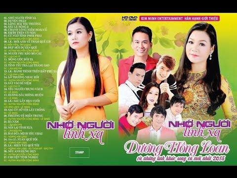 Tuyển Tập nhạc trữ tình Dương Hồng Loan hay nhất