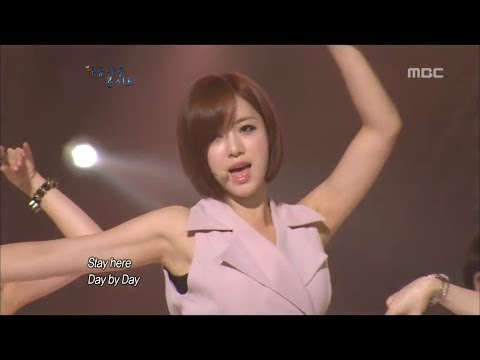 Day by Day - T-ARA