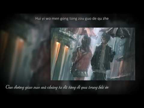 Chúng Ta Sau Này / 后来的我们 - Ngũ Nguyệt Thiên (Mayday)
