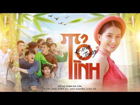 Tỏ Tình - K-ICM,JANG Nguyễn