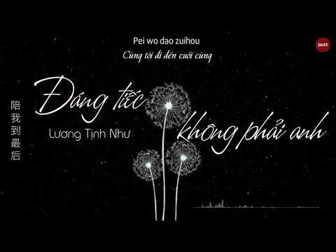 Chiếc Lá (Đáng Tiếc Không Phải Là Anh OST) - Phạm Thế Kỹ (Fan Shi Qi)