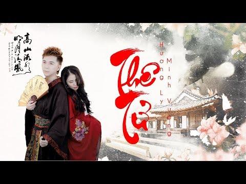 Thê Tử (Remix) - Minh Vương M4U, Hương Ly