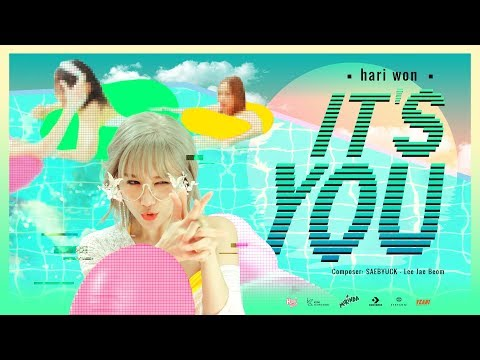 'It's You'  - Hari Won