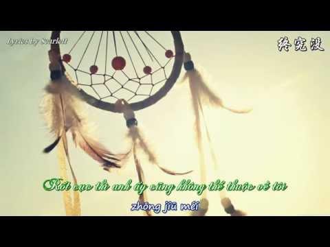 Anh Ấy (Be Here With You OST) - Chu Nghệ Bác (Zhou Yibo)
