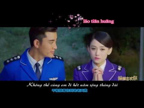 Xin Lỗi / 对不起 (Vẫn Cứ Thích Em OST) - Viên Dã