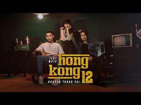 Hongkong 12 - Nguyễn Trọng Tài, MC 12