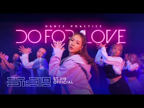 Do For Love - (Dance Practice) B Ray, AMee