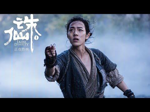 Nhạc Phim Remix - Tru Tiên (Jade Dynasty)