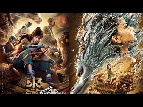 Nhạc Phim Remix 2021 - Thần Thoại Đông Du