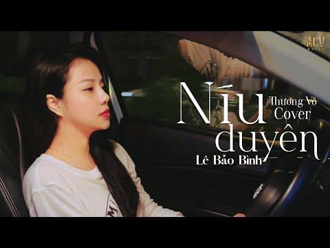 Níu Duyên - Lê Bảo Bình | Thương Võ Cover